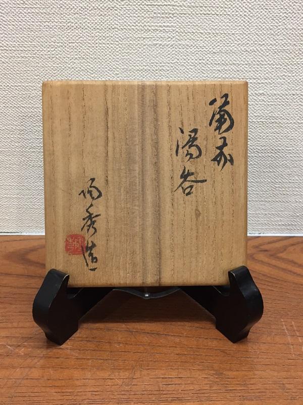 20170216toshu007.JPG