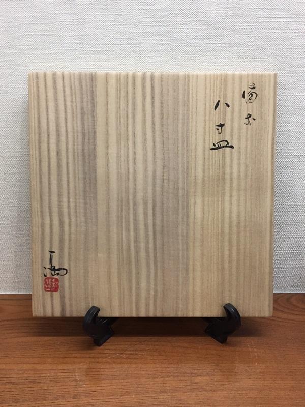 20170219mitsuru006.JPG