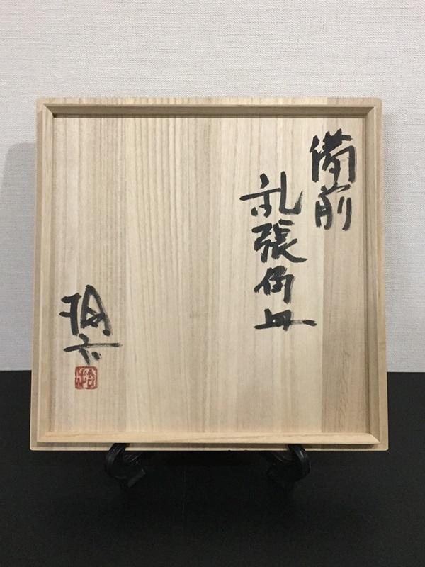 20170220shuroku007.JPG