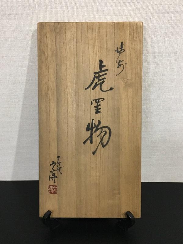 20170223sotoku010.JPG