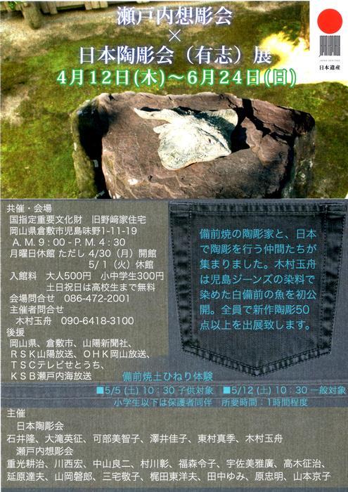 gyokusyu.blog20180611.1.jpg