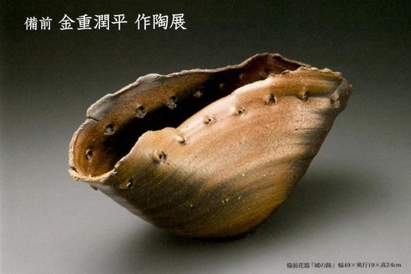 junpei_ex001.jpg
