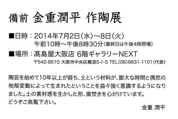 junpei_ex002.jpg