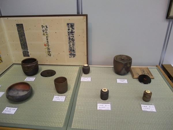 morimototogei20141106blog4.JPG